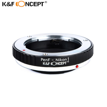 Buy K&F CONCEPT Camera Adapter Ring Tube Lens Adapter Ring Olympus Pen F Mount Lens Nikon 1 Nikon J1 Nikon V1 Camera for $21.39 in AliExpress store