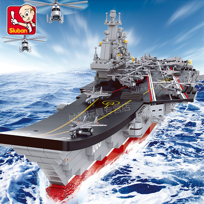 Super Military aircraft carrier Model building blocks boy child plastic assembling toys Training ability of practice 3d model(China (Mainland))