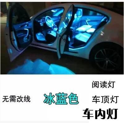 2013 2014 Mazda Axela Mazda 3 sedan hatchback modified car dedicated LED reading light Dome light lamps(China (Mainland))