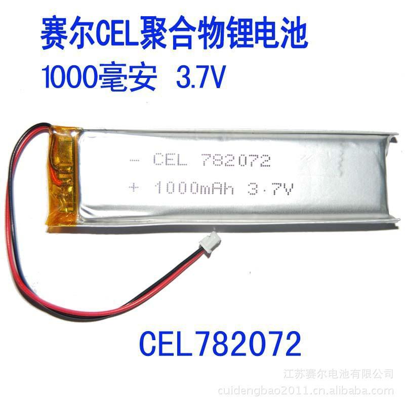 Аккумуляторы из Китая