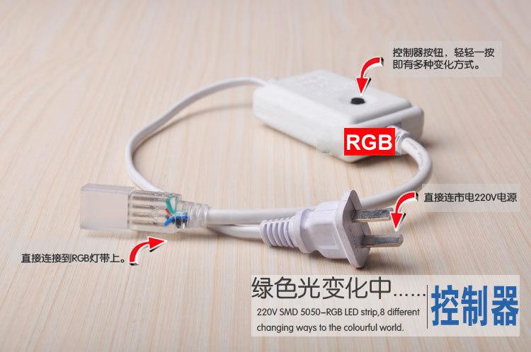 Здесь можно купить  220 VRGB leadership with controller of high pressure color RGB led controller with high pressure lamp light controller  Свет и освещение