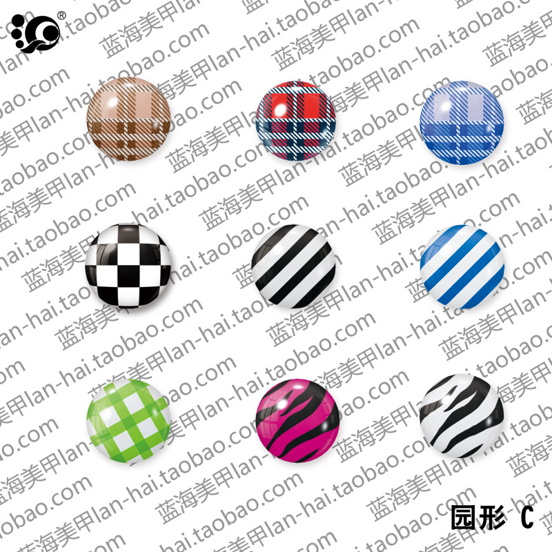 Lanhome 3D nail art accessories zhijia accessories finger stickers mini packing lanhome(China (Mainland))