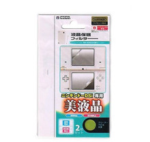 Protective Clear Up&Down Screen Protectors Guard Set Touch Protect Seal Film with Cleaning Cloth for Nintendo DSi/NDSi