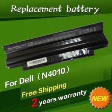 Battery j1knd for Dell Inspiron M501 M501R M511R N3010 N3110 N4010 N4050 N4110 N5010 N5010D N5110 N7010 N7110