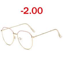 Стекло для близорукости Elbru, с металлической отделкой, для женщин и мужчин, прозрачное ретро стекло для близорукости, Золотая оправа, диоптр...(Китай)