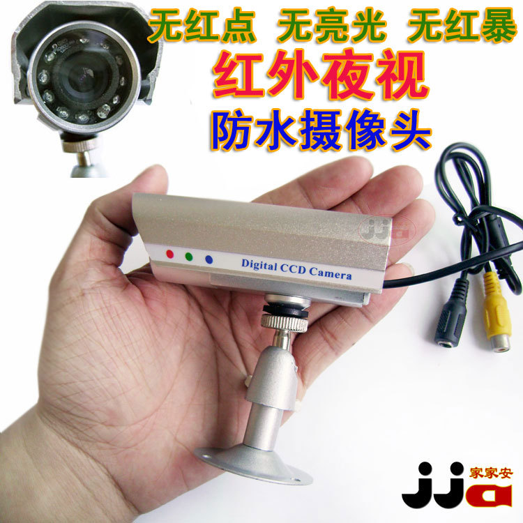 1/3 SONY CCD 520 line of ultra-high definition wide-angle 2.8mm mini waterproof night vision camera no highlights(China (Mainland))