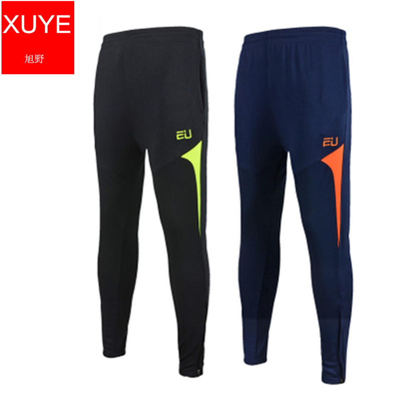 2016 new arrival unisex men women sportwear running skinny basketball training Gym pants men's football exercise trousers(China (Mainland))