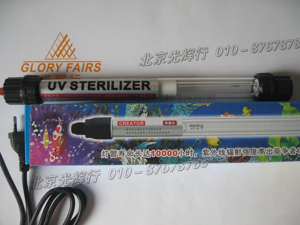 CREATOR UVC-6W UV Sterilizer,immersion 254nm uv-c germicidal lamp,water air disinfection purifier,6W light,fish tank,Kingrate(China (Mainland))