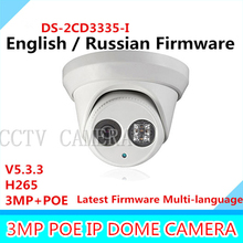 New Model DS-2CD3335-I H.265 h265 3MP IP POE Outdoor dome camera web webcam HD 1080P replace ds-2cd3332-i 2cd3332-i ds-2cd3332