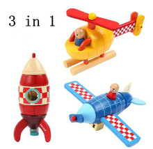 Free Shipping!3 in 1 Janod Wooden Magnetic Combined Baby Educational Toy Blue Plane Red Rocket Yellow Helicopte Block Toys