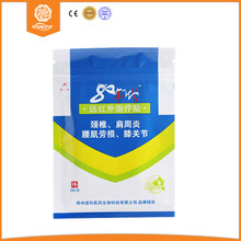 6 Patches box Chinese Herbs Medical Plaster Pain Relief Patch for Muscle and Joint Pain Health