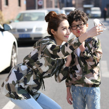 The 2016 summer sun protection clothing female children long sleeved camouflage Sunscreen SPF clothing sweater coat Han children(China (Mainland))