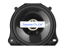 Lossless facelift H6 cars modified car horn dedicated backdoor coaxial speaker G615A