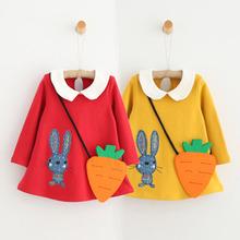 Baby rabbit dress girls children's wear children's bag of new fund of 2016 autumn outfit han edition dress qz - 3817(China (Mainland))