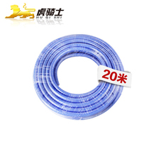 Free shipping, Wash water pipes 20 meters explosion-proof sea blue water pipe(China (Mainland))