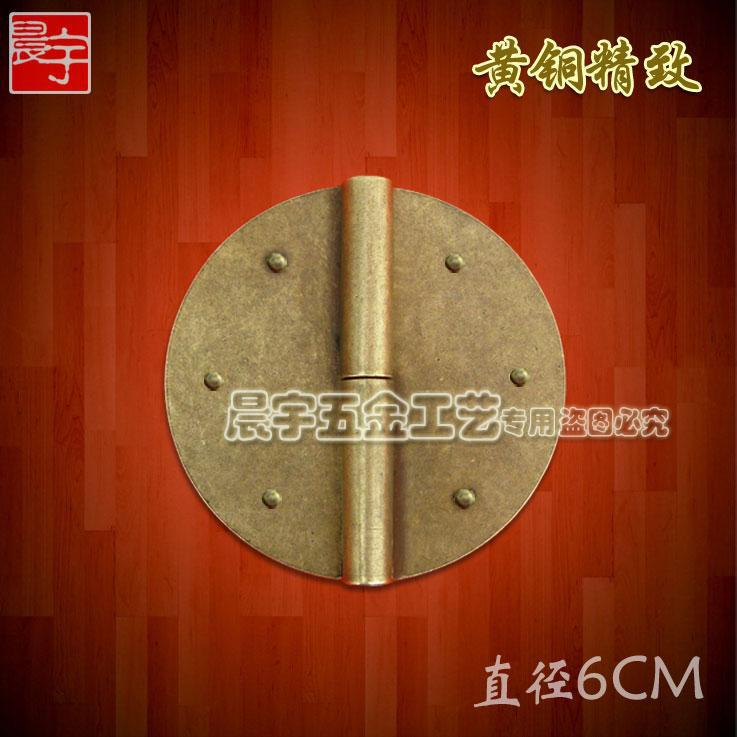 Ming and Qing furniture accessories copper hinge (hinge) Chinese antique copper hinge hinge circle diameter 6CM<br><br>Aliexpress