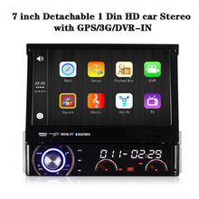 In-dash 7Inch Single Din HD Digital Screen Car Stereo DVD with PB-Download  RDS DH7090(China (Mainland))