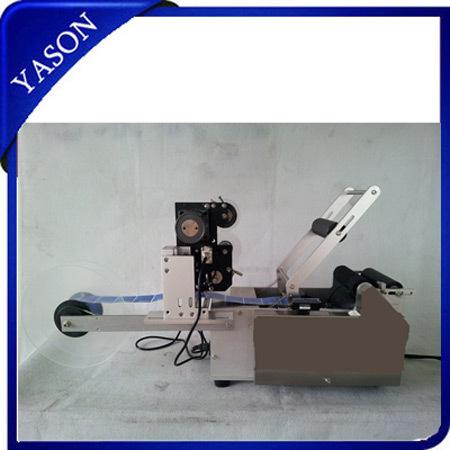 Round Bottle Labeling Machine Label Machine with printer 070603(China (Mainland))