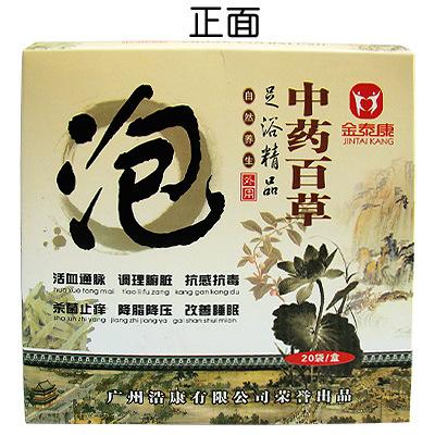 Envío gratis hierbas pies en polvo promover la circulación sanguínea a mejorar el sueño desintoxica calmantes polvo baño de pies medicina(China (Mainland))