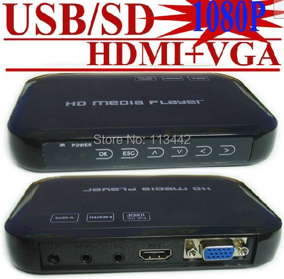 New 2pcs/lot 1080P Full HD HDD Media Player INPUT SD/USB Output HDMI/AV/VGA/AV/YPbpr Support DIVX AVI RMVB MP4 H.264 FLV MKV(China (Mainland))