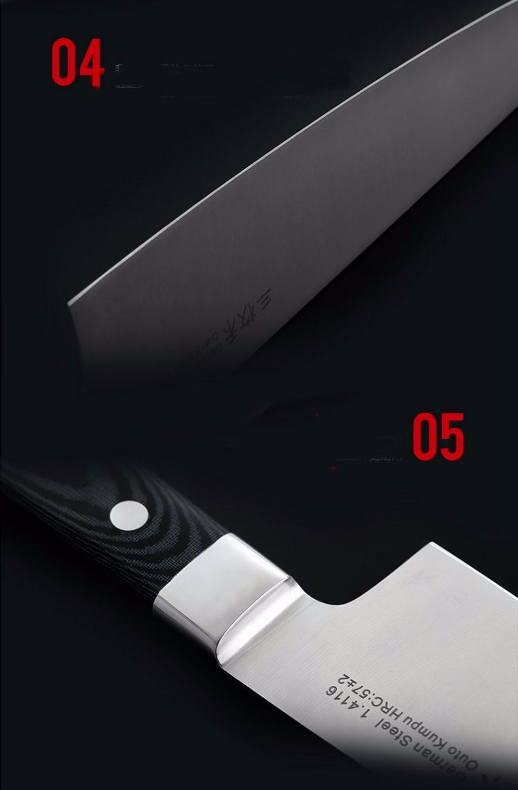 Buy LD  Brand 10 '' stainless steel Damascus steel kitchen knife multifunction Japanese fruit vegetable knife cleaver knife cheap