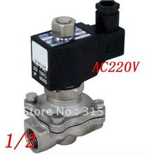 "Buy Free Shipping 5PCS/Lot Water Fuel NC Switch 1/2"" Stainless Steel VITON Electric Solenoid Valve AC220V for $166.00 in AliExpress store"