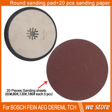 Round sanding pad + 20 pcs sanding paper for multimaster Oscillating power Tools as Fein,TCH,Dremel etc,good price fast delivery