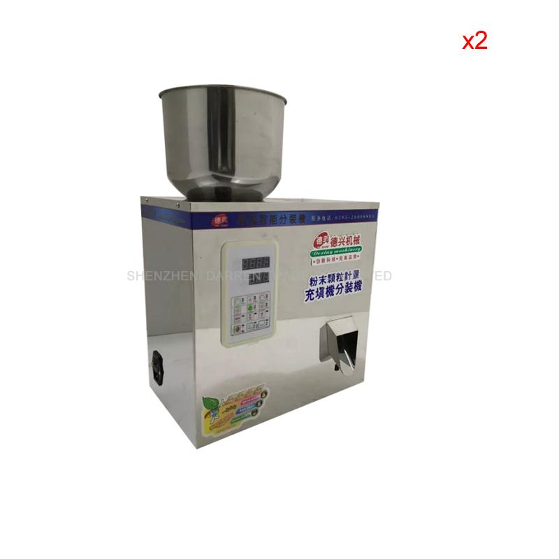 Freeship2pcs 5-100g tea Packaging machine grain filling machine granule medlar automatic salt weighing machine powder seedfiller(China (Mainland))