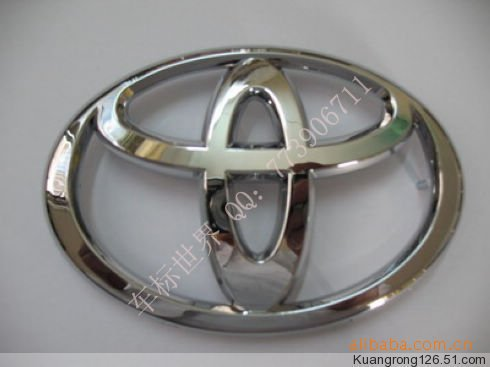 12.8*8.8cm After emblem for Toyota Camry, logo Toyota Corolla silver ABS after standard,ce rear label auto sticker top quality<br><br>Aliexpress