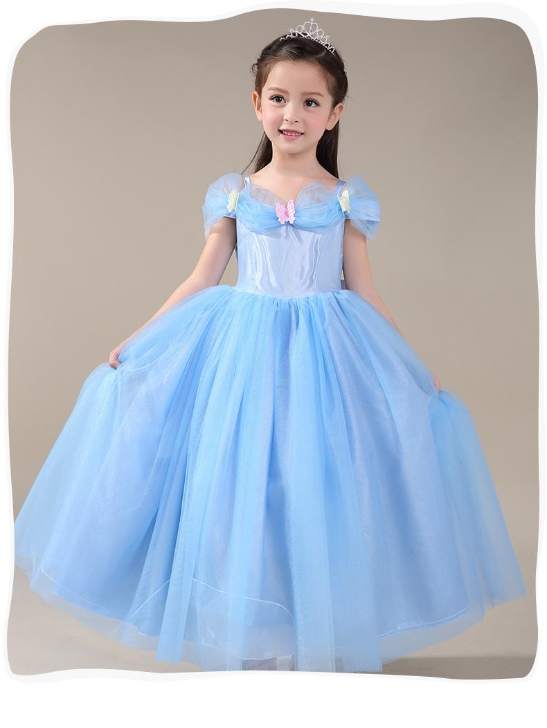 Cinderella Dresses For Girls