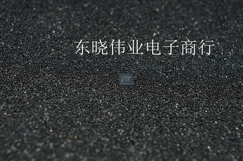Free shipping 40pcs/lot SI-EN equalizer display QFN SN3728I424E 3728 original Product(China (Mainland))