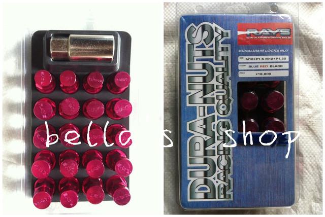 50mm RAYS lug nuts Aluminium 7075 12 x 1.25mm /12 x 1.5mm  red/blue/black dura-nuts duralumin lock and nuts
