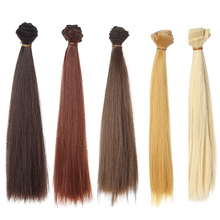 [LUCKY] 30PCS/LOT Wholesale 25*100CM DIY Handmade Straight Doll Hair Black/Brown/Blond Synthetic Doll Wig BJD Wig 1/6 1/3 1/4