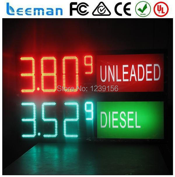 leeman 10inch Outdoor LED Digit Board for Gas Station to Play Gas / Diesel Price 8.888 DLC UL cUL approved Led gas station light(China (Mainland))