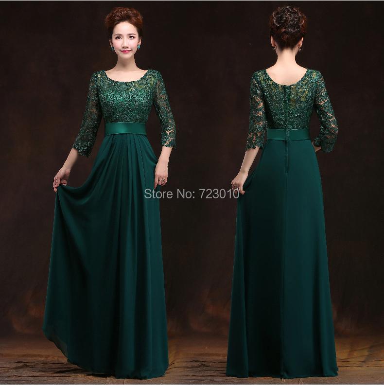 Long Evening Party Dresses For Sale - Boutique Prom Dresses