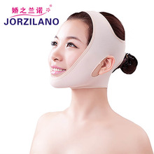 JORZILANO I medical ultra-thin breathable potent I thin face fat double chin lifting firming face mask DEN