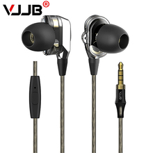 Brand New VJJB V1 V1S metal in ear earphone high quality in-ear headphone earbud with remote and microphone 4pcs drive unit
