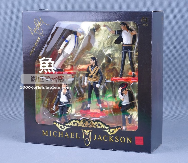 King pop MICHAEL JACKSON MJ Performance STATUE DOLL FOREVER Figure Good Collection - COCOCOCO store
