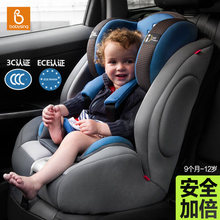 5 COLORS---Babysing Safety Car Children Seat,Infant Carseat,Old Baby Car Seat Suitable for 9 month -12 Years Old 9-36kg Kids(China (Mainland))