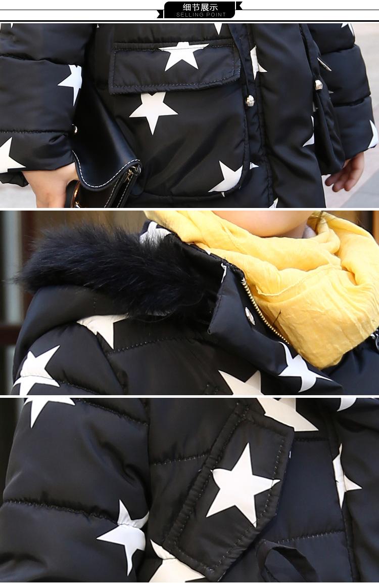 Скидки на Девочки Новых детей Ребенок-Звезда Новый Год С Длинным Теплое Пальто Куртки Хлопка Мягкий Отпечатано Черный Красный Мех