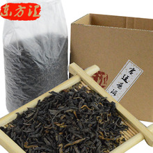 From 1980 years older tree puer ripe loose tea Chinese yunnan the Pu er pu erh puerh pu'er shu tea leaf teas 200g in box TA001