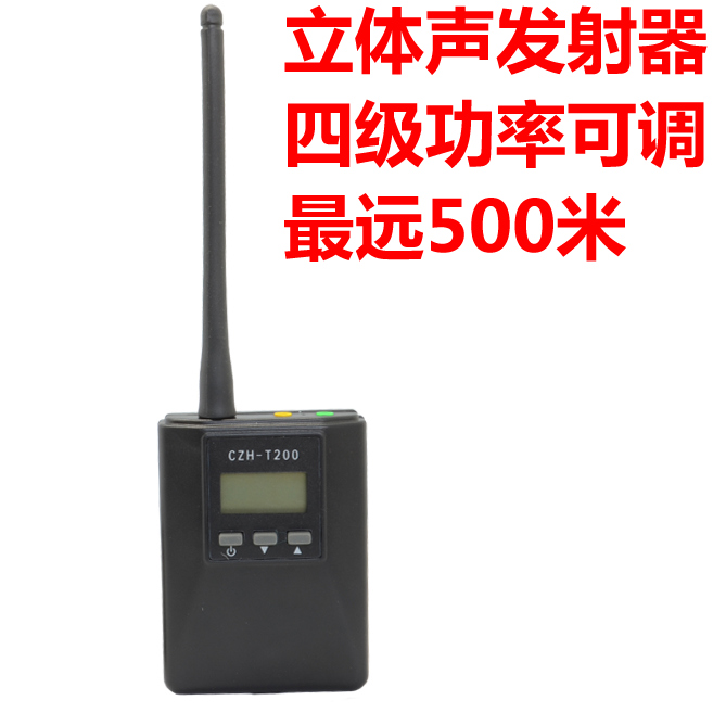 FM audio transmitter fm transmitter wireless microphone teaching furthest car 500 meters(China (Mainland))