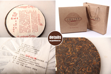 Jerry tea Senior gift puer tea Yunnan Menghai pu er 2012 Ripe tea lose weight keep