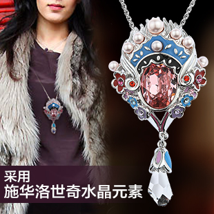 Chinese style pendant necklace natural crystal molie mx0055<br><br>Aliexpress