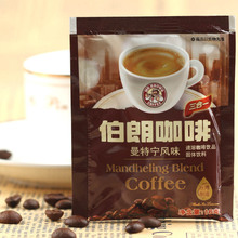 Taiwan longman tannin flavor triad bagged instant coffee bean powder imported from pure 480 g free