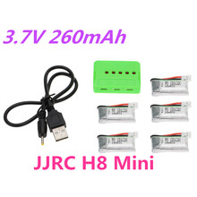 5Pcs New Upgraded 260mAh Lipo Battery 3.7V And X5 Charger For JJRC H8 Eachine H8 Mini RC Quadcopter Parts Toy Accessories