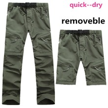 2015New brand men Quick Dry hiking pants spring summer outdoor man Removable fishing trousers Uv Protection camping shorts NA060(China (Mainland))
