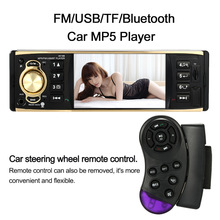 Hot Sale 4.1 Inch HD Touch Screen 2 Din Car Stereo Radio MP5 Player Support FM/MP5/USB/AUX/Rear View Camera(China (Mainland))