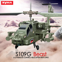 Hot Syma S109G 2.4G 3.5CH Gyro Rc Helicpoter Drone Shatter Resistant Rc Gilder Switchable Controller Quadcopter Retail Nerf Toys