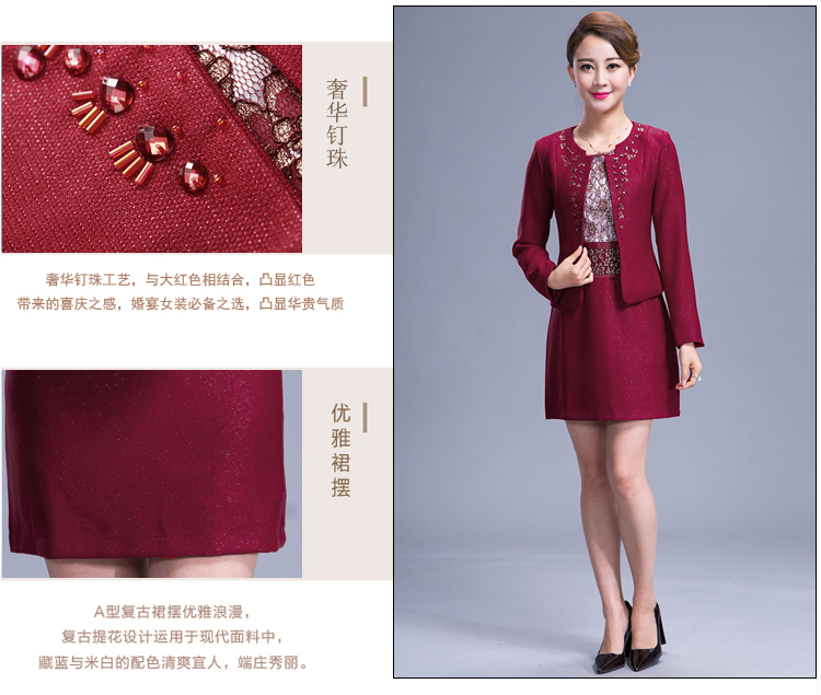 2016 Autumn Women Red Dress Suits Clothing Sets High Quality Luxury Fashion  Mother Plus Size  Elegant Formal Dress Suits